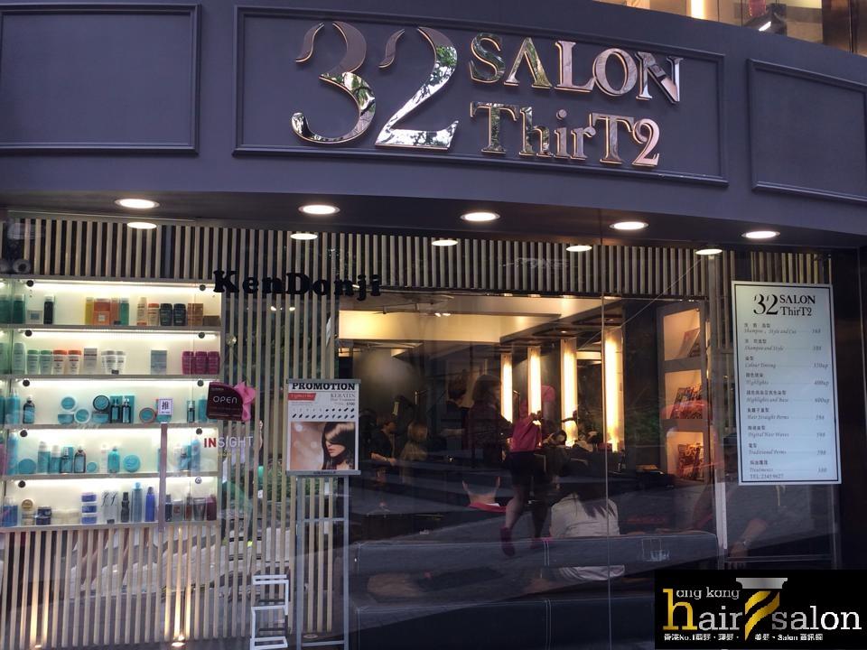 香港髮型屋Salon、髮型師 : 32 Salon ThirT2 @青年創業軍
