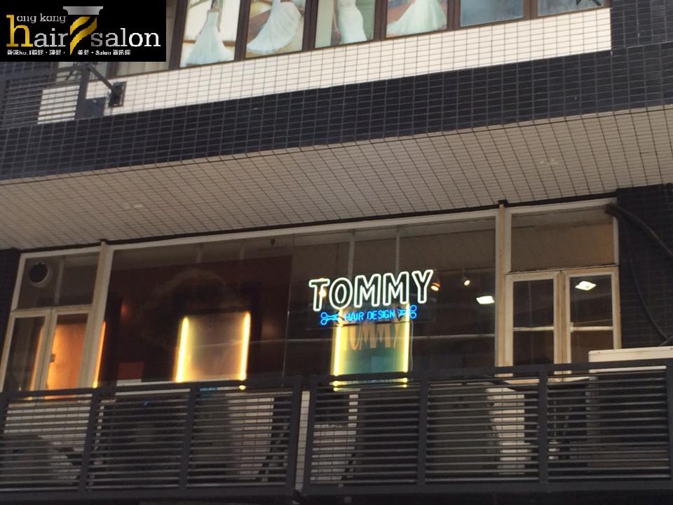 香港髮型屋Salon、髮型師 : Tommy Hair Design @青年創業軍