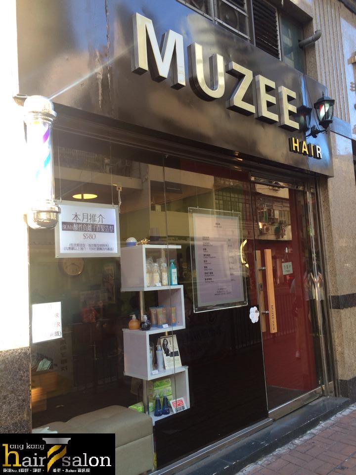 香港髮型屋Salon、髮型師 : Muzee Hair @青年創業軍