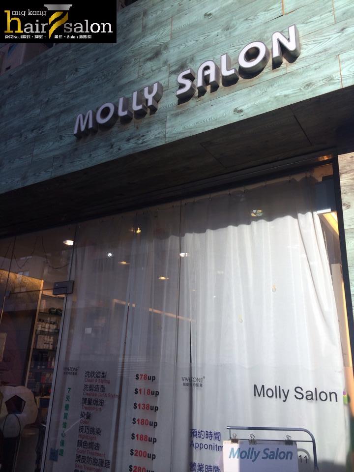 香港髮型屋Salon、髮型師 : Molly Salon @青年創業軍
