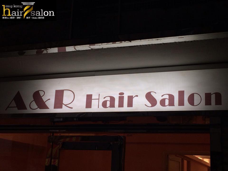 香港髮型屋Salon、髮型師 : A&R Hair Salon 公仔髮廊 @青年創業軍