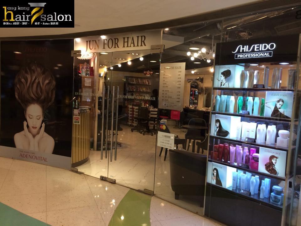 香港髮型屋Salon、髮型師 : Jun for Hair @青年創業軍