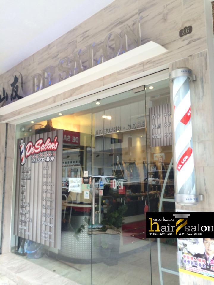 香港髮型屋Salon、髮型師 : 山友 De Salon @青年創業軍