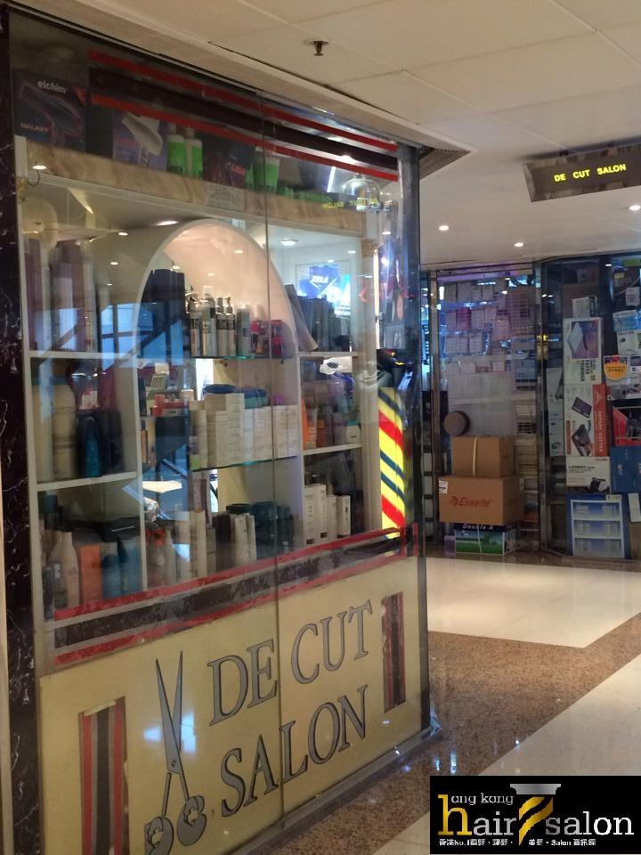 香港髮型屋Salon、髮型師 : De Cut Salon @青年創業軍