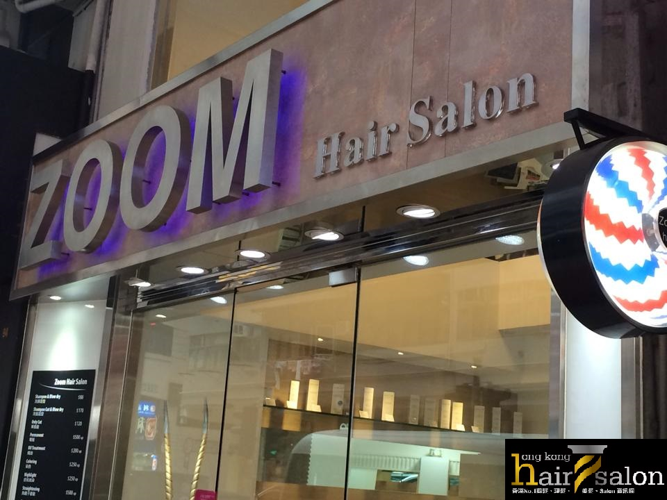 香港髮型屋Salon、髮型師 : Zoom Hair Salon @青年創業軍