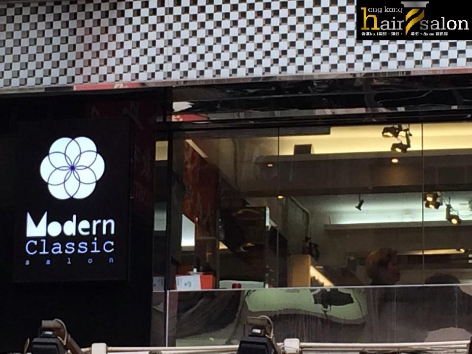 香港髮型屋Salon、髮型師 : Modern Classic Salon @青年創業軍