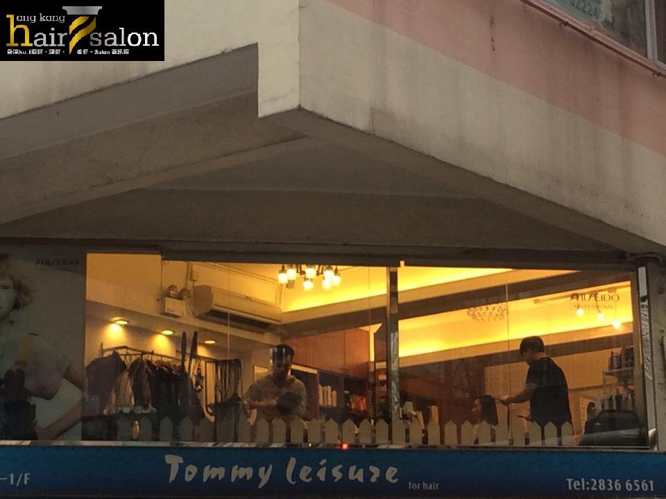 香港髮型屋Salon、髮型師 : Tommy Leisure for Hair @青年創業軍