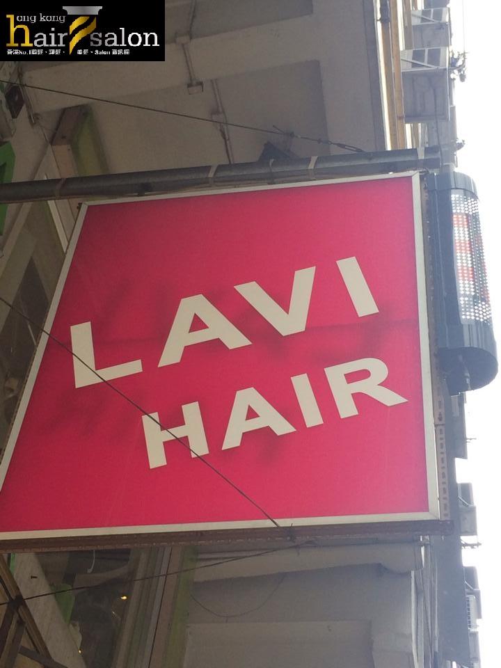 香港髮型屋Salon、髮型師 : Lavi Hair @青年創業軍