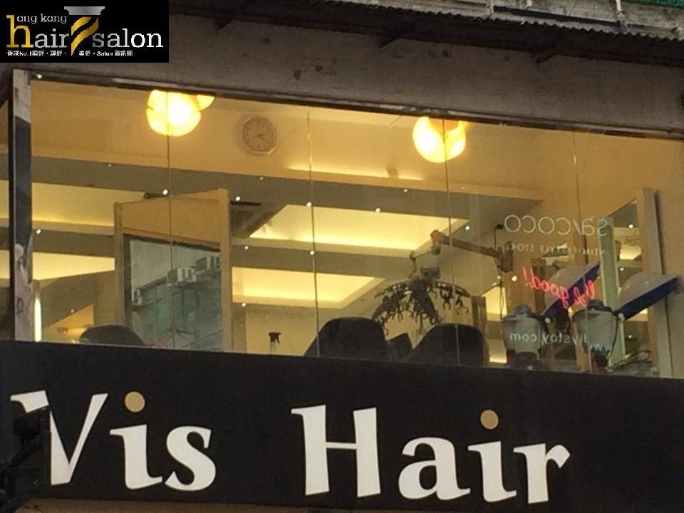 香港髮型屋Salon、髮型師 : Vis Hair @青年創業軍
