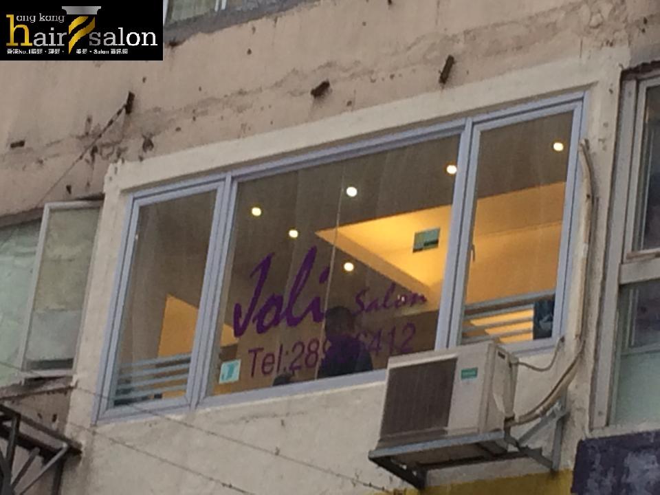 香港髮型屋Salon、髮型師 : Joli Salon  @青年創業軍