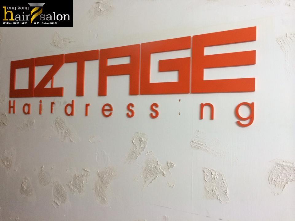 香港髮型屋Salon、髮型師 : OZTAGE Hair Dressing @青年創業軍