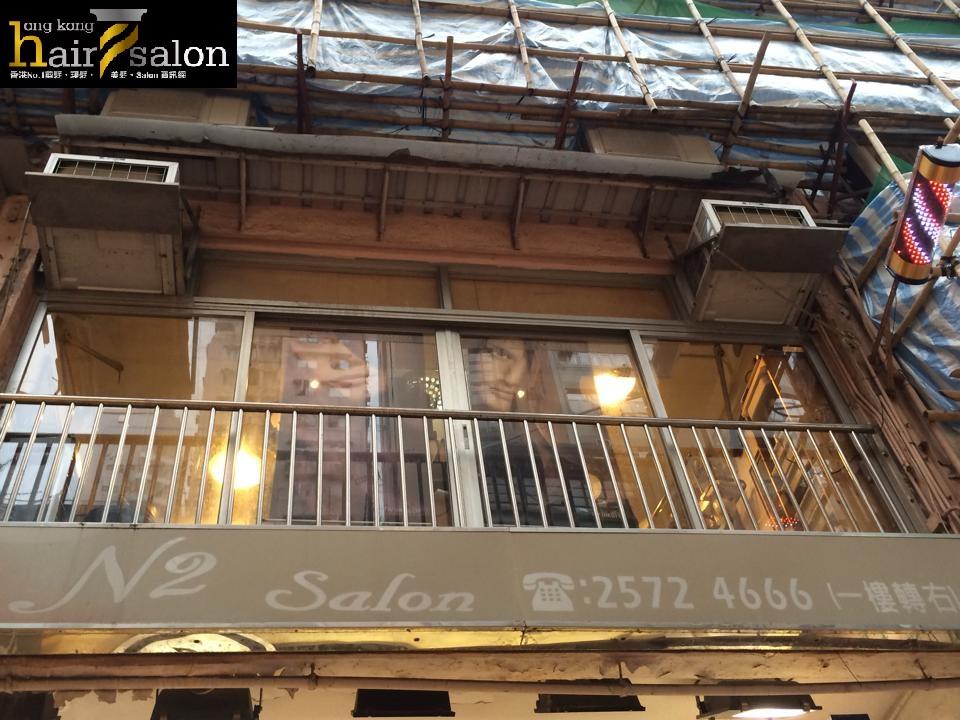 香港髮型屋Salon、髮型師 : N2 Salon @青年創業軍