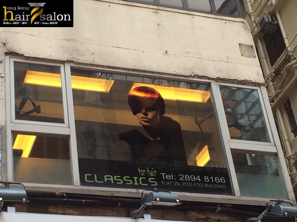 香港髮型屋Salon、髮型師 : Classics for Hair @青年創業軍