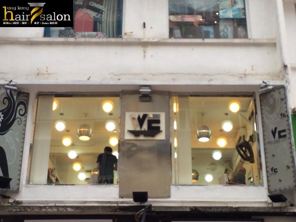 香港髮型屋Salon、髮型師 : WE Hair Concept @青年創業軍