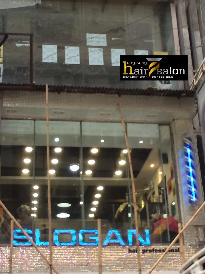 香港髮型屋Salon、髮型師 : SLOGAN hair professional @青年創業軍