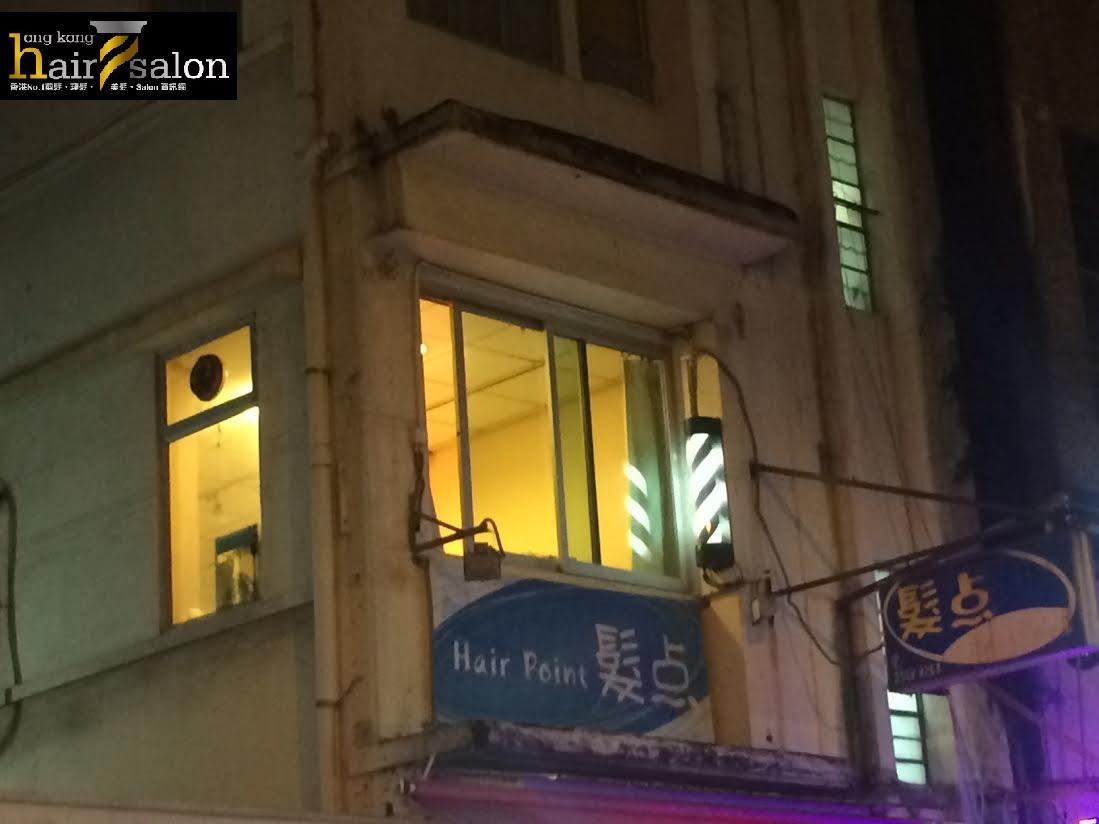 香港髮型屋Salon、髮型師 : 髮点 Hair Point @青年創業軍