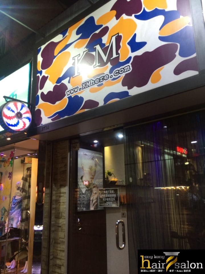 香港髮型屋Salon、髮型師 : KM+ Hair @青年創業軍