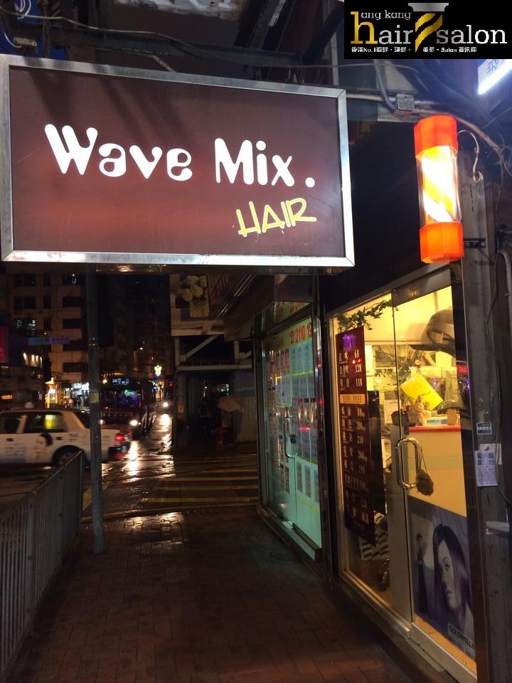 香港髮型屋Salon、髮型師 : Wave Mix Hair @青年創業軍