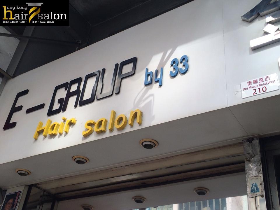 香港髮型屋Salon、髮型師 : E-Group by33 Hair Salon (西營盤) @青年創業軍