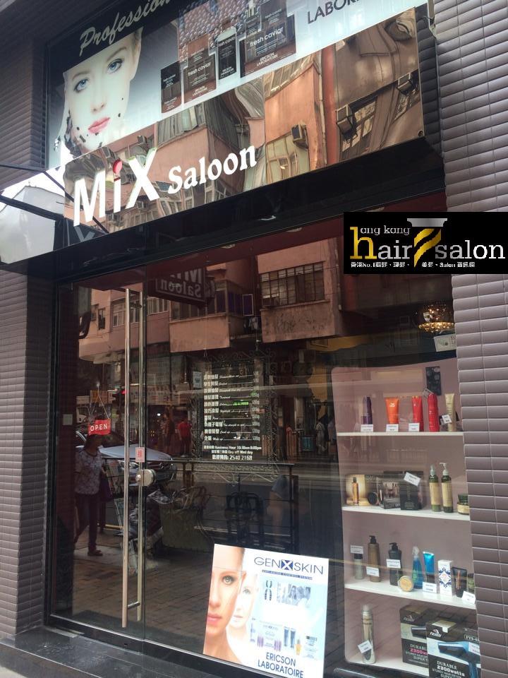 香港髮型屋Salon、髮型師 : Mix Saloon @青年創業軍