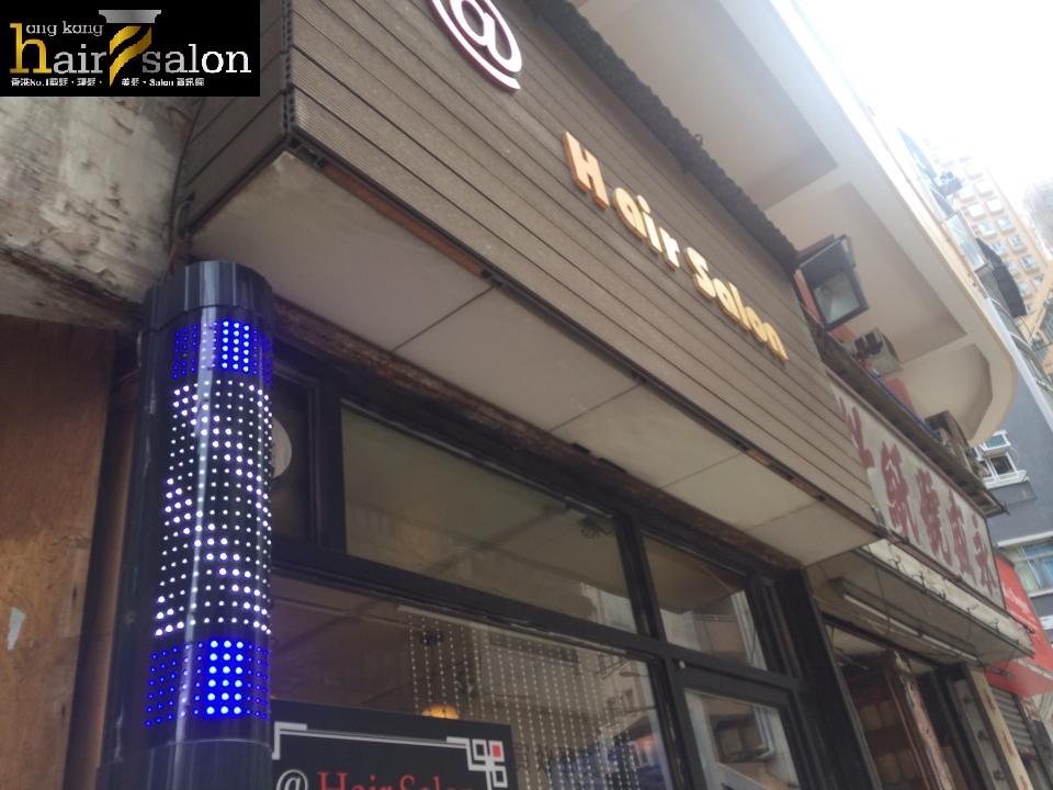 香港髮型屋Salon、髮型師 : @Hair Salon (西營盤) @青年創業軍