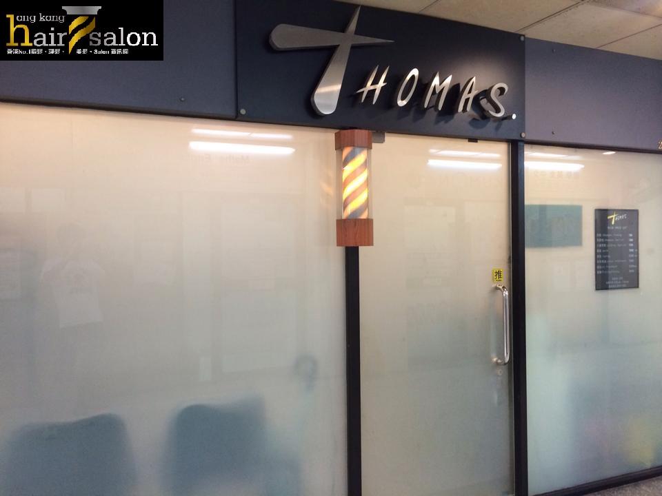 香港髮型屋Salon、髮型師 : Homas (堅尼地城) @青年創業軍