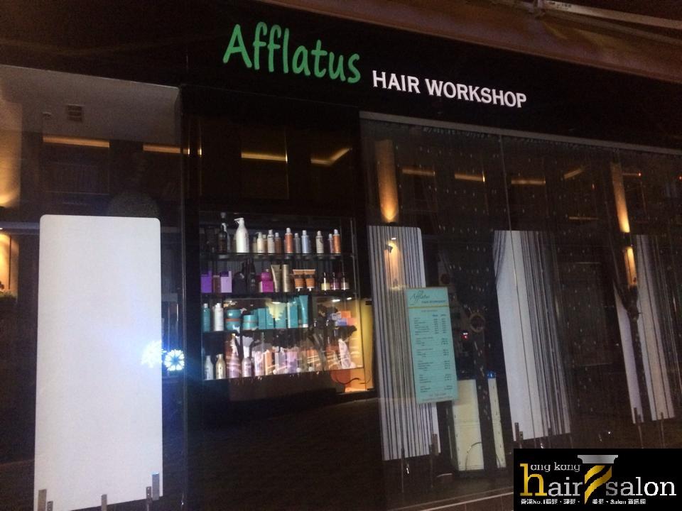 香港髮型屋Salon、髮型師 : Afflatus Hair Workshop (愉景灣) @青年創業軍
