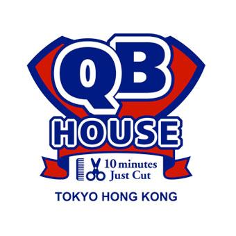 香港髮型屋Salon、髮型師 : QB HOUSE (大本型) @青年創業軍