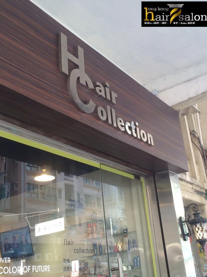 香港髮型屋Salon、髮型師 : Hair Collection @青年創業軍