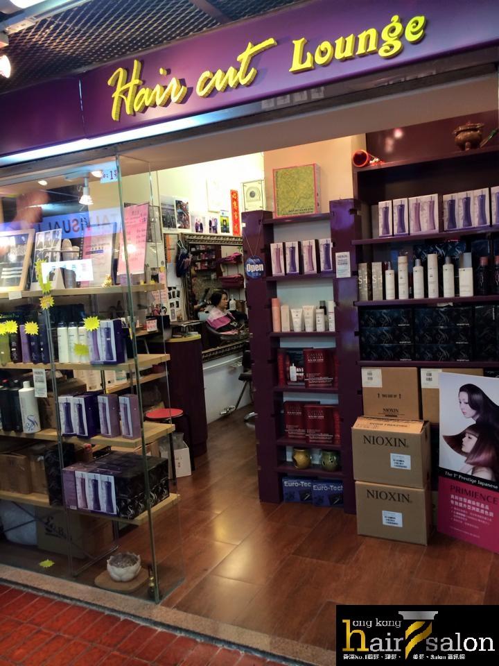 香港髮型屋Salon、髮型師 : Hair Cut Lounge @青年創業軍