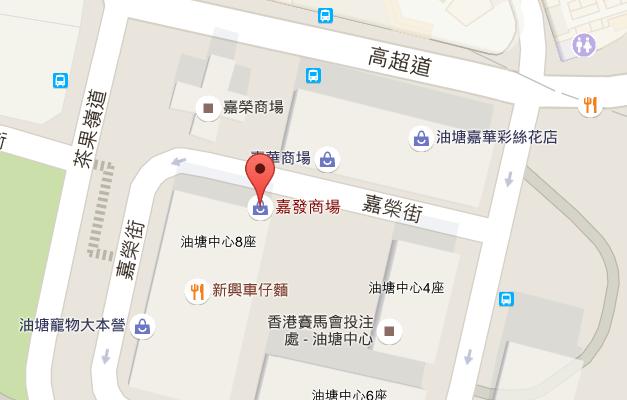 香港髮型屋Salon、髮型師 : 展髮廊 @青年創業軍