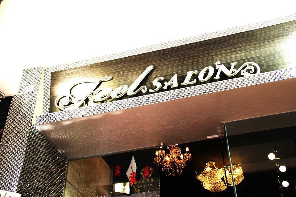 香港髮型屋Salon、髮型師 : Feel Salon @青年創業軍