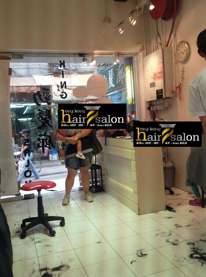 香港髮型屋Salon、髮型師 : 勁髮廊 King Salon @青年創業軍