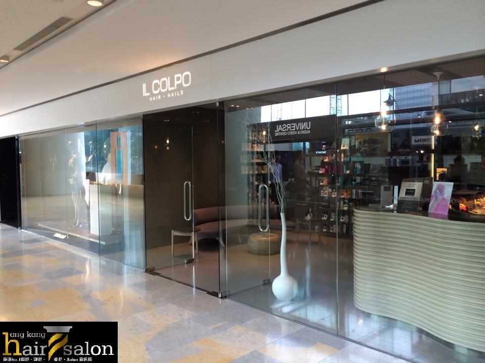 香港髮型屋Salon、髮型師 : IL COLPO Pacific Place @青年創業軍
