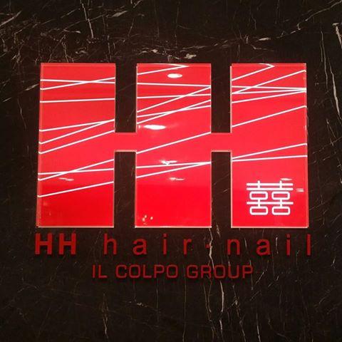 香港髮型屋Salon、髮型師 : HH Hair.Nail @青年創業軍