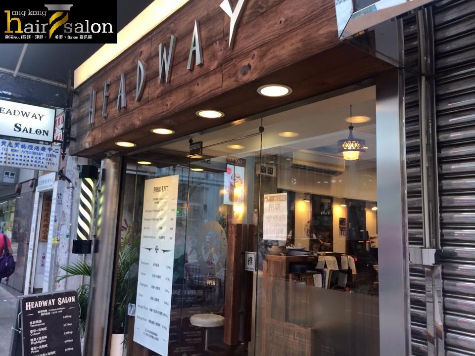 香港髮型屋Salon、髮型師 : Headway Salon @青年創業軍