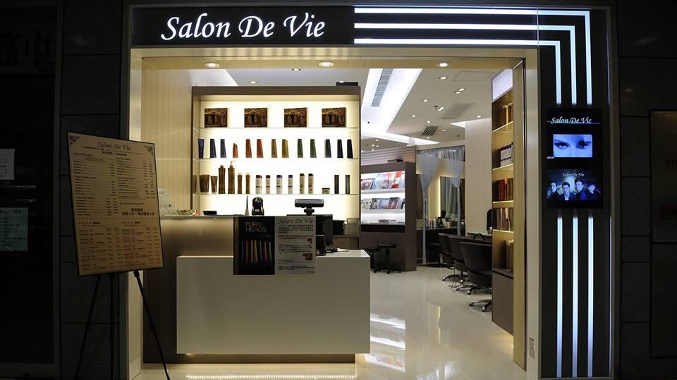 香港髮型屋Salon、髮型師 : Salon De Vie @青年創業軍
