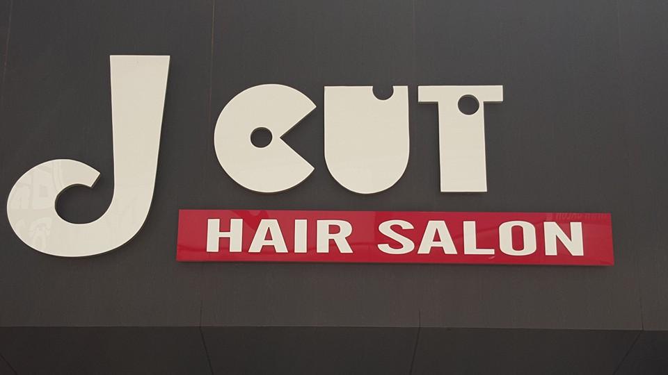 香港髮型屋Salon、髮型師 : J CUT HAIR SALON @青年創業軍
