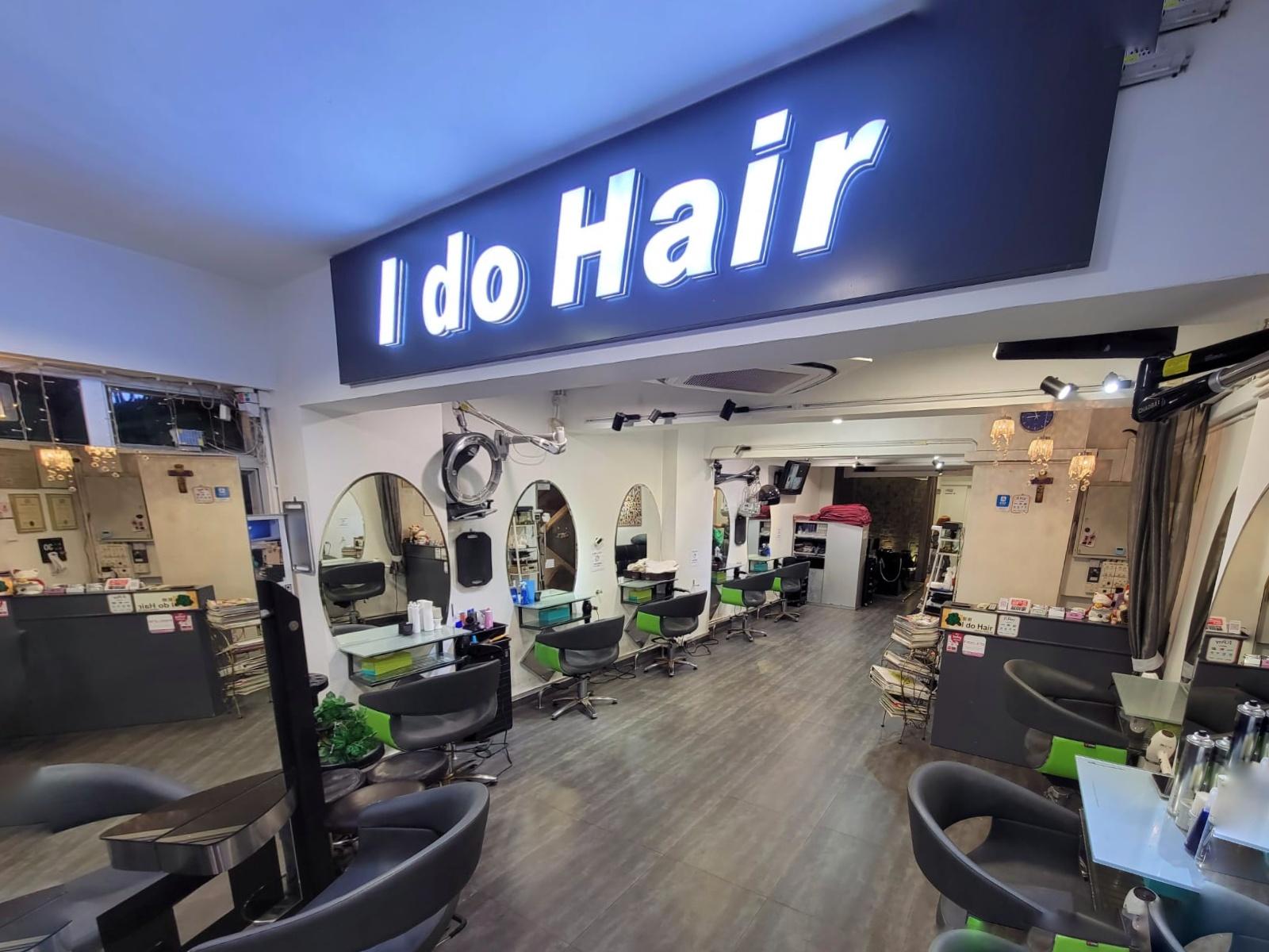 I do Hair ®