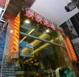 香港髮型屋Salon、髮型師 : 頭頭是道 (軒尼詩道233號) @青年創業軍