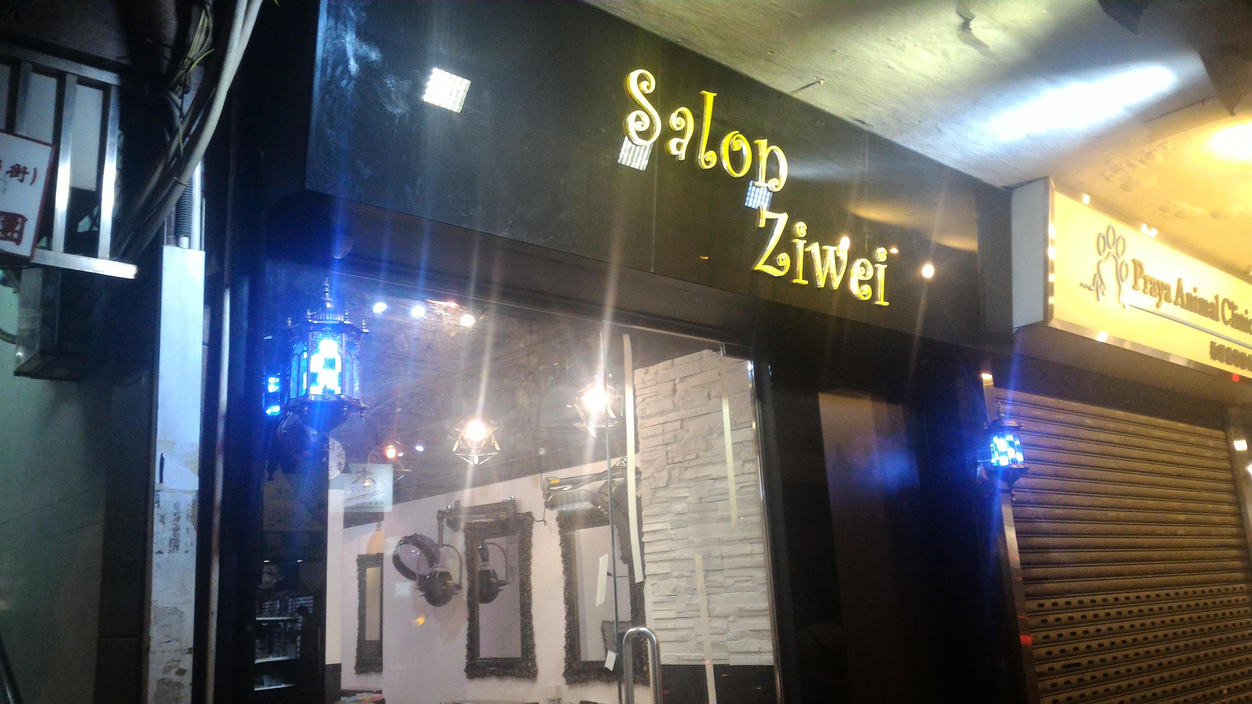 香港髮型屋Salon、髮型師 : Salon Ziwei @青年創業軍