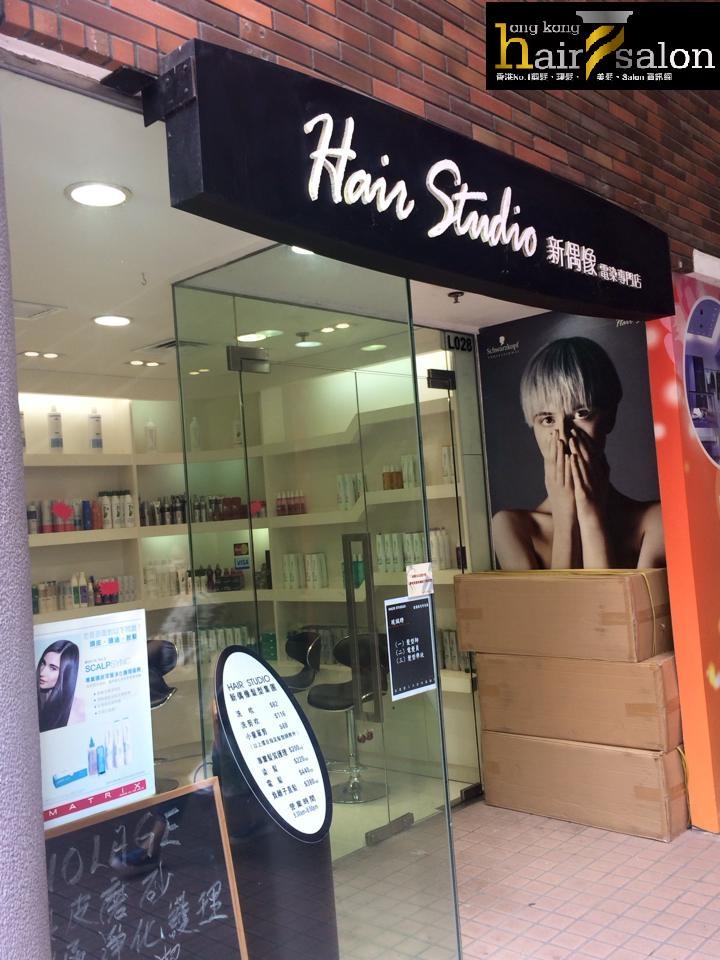 香港髮型屋Salon、髮型師 : 新偶像 (天耀邨) @青年創業軍
