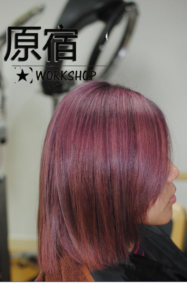 髮型屋: 原宿日本產品電染焗專門店