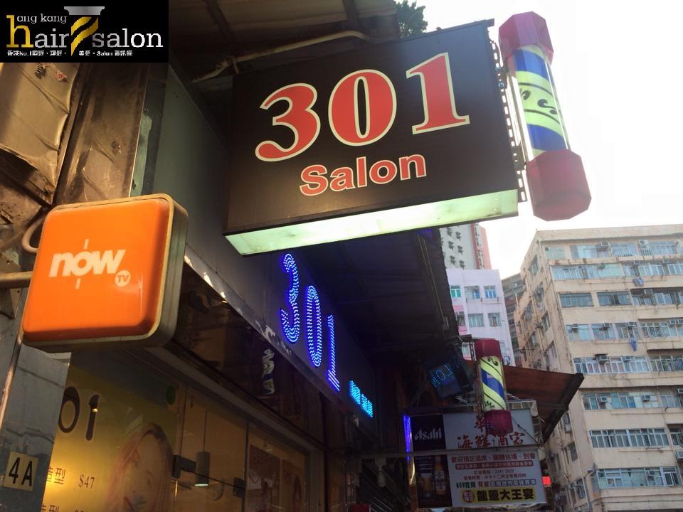 香港髮型屋Salon、髮型師 : 301 SALON @青年創業軍