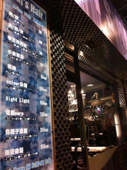 香港髮型屋Salon、髮型師 : Cut's Hair @青年創業軍