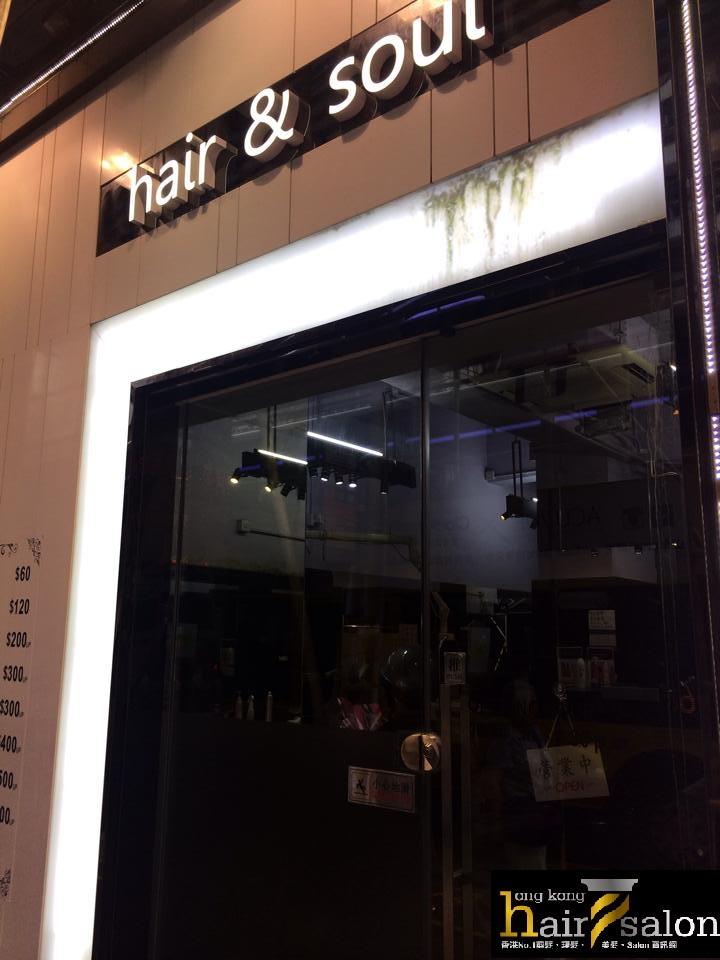 香港髮型屋Salon、髮型師 : Hair & Soul @青年創業軍