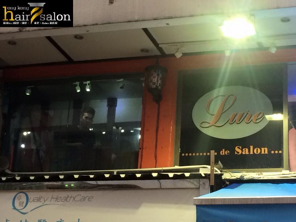 香港髮型屋Salon、髮型師 : Lure de Salon @青年創業軍