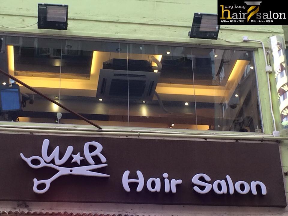香港髮型屋Salon、髮型師 : W*R Hair Salon @青年創業軍