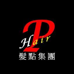 香港髮型屋Salon、髮型師 : Hair PRO Salon (淘大商場二期) @青年創業軍