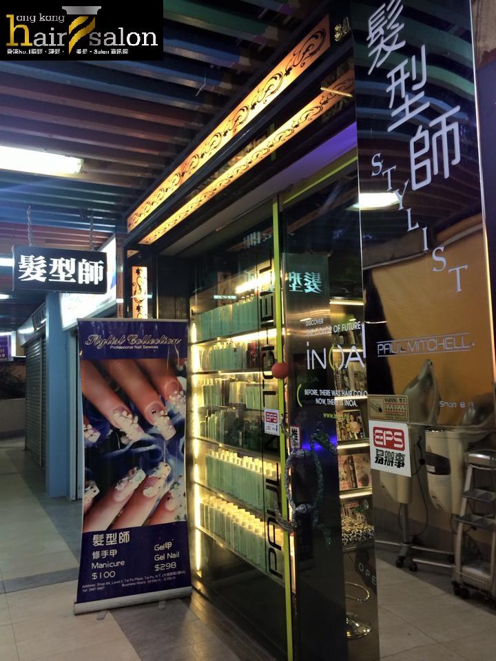 香港髮型屋Salon、髮型師 : 髮型師 Stylist @青年創業軍